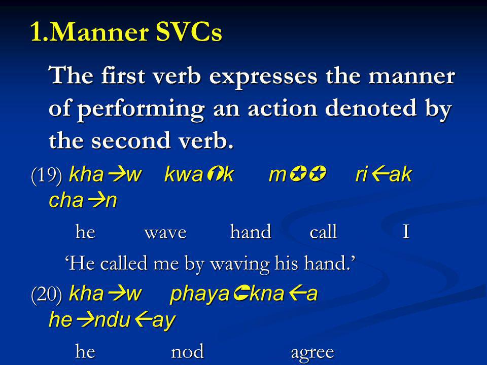 1.Manner SVCs The first verb expresses the manner of performing an action denoted by the second verb.