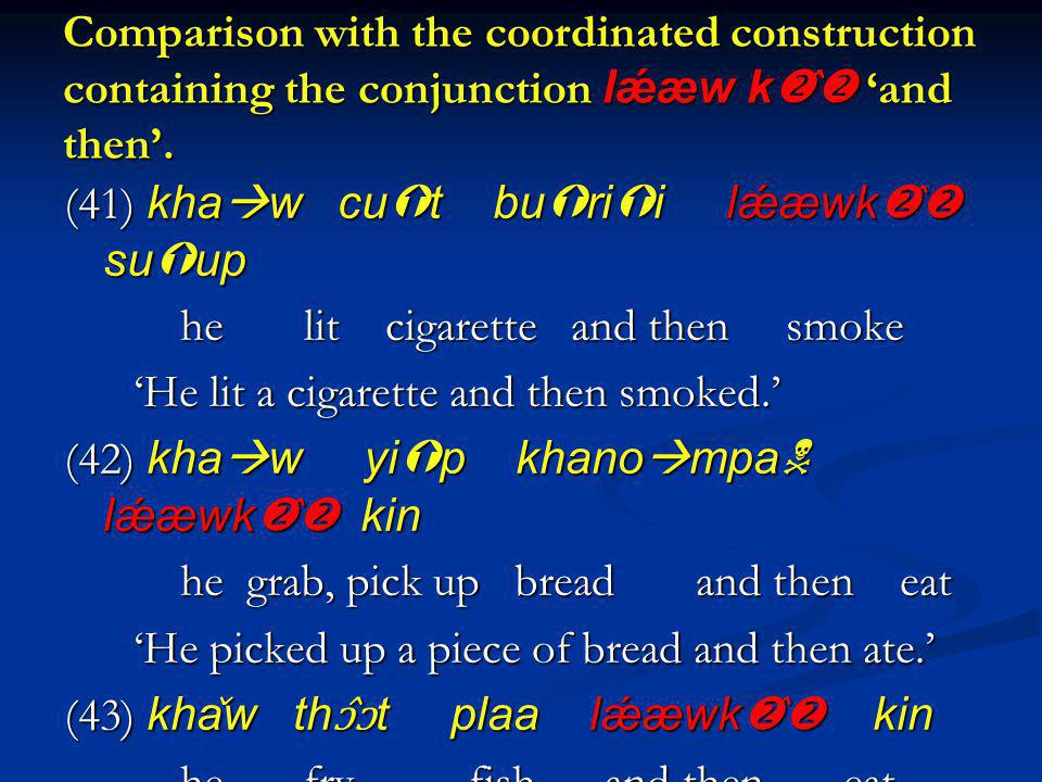 Comparison with the coordinated construction containing the conjunction lǽæw k ̂ and then.