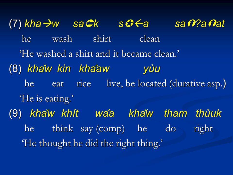 (7) kha w sa k s a sa a at he wash shirt clean he wash shirt clean He washed a shirt and it became clean.