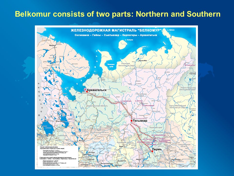 Belkomur consists of two parts: Northern and Southern