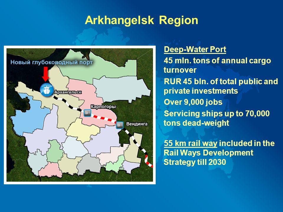 Arkhangelsk Region Deep-Water Port 45 mln. tons of annual cargo turnover RUR 45 bln. of total public and private investments Over 9,000 jobs Servicing