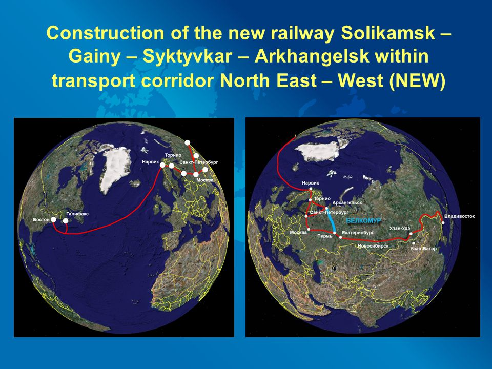 Construction of the new railway Solikamsk – Gainy – Syktyvkar – Arkhangelsk within transport corridor North East – West (NEW)