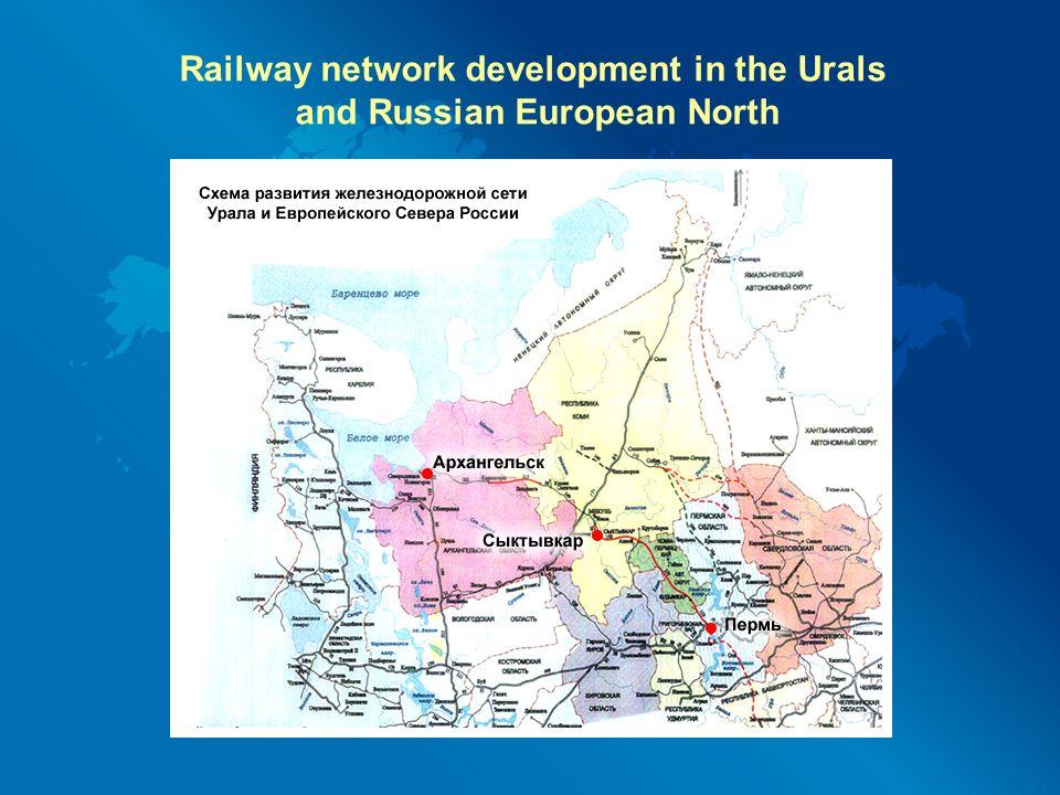 Railway network development in the Urals and Russian European North
