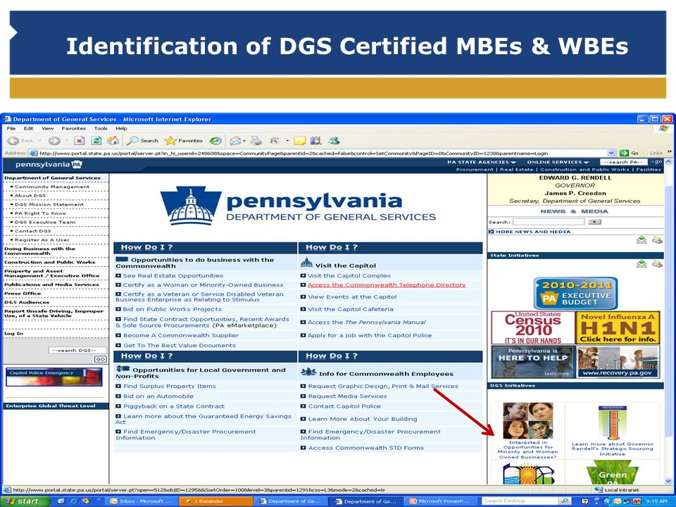 Identification of DGS Certified MBEs & WBEs