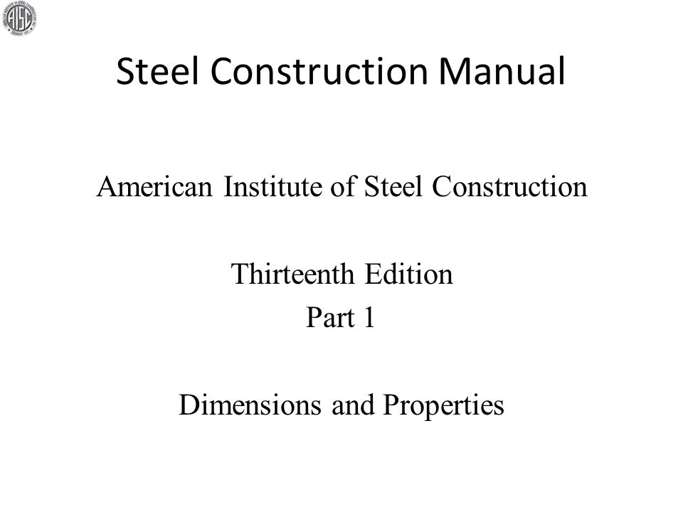 American Standard (S) Shapes 16-2/3% slope on inner flange surface S24x121 Section designation Nominal depth Weight per foot Relatively narrow flanges and thicker webs when compared to W shapes Use is less common because of lower moment of inertia, tapered flanges and low lateral stiffness