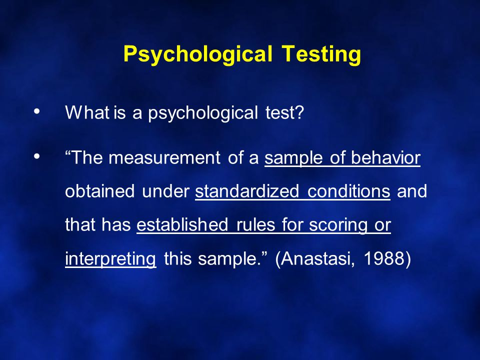 When is a Test Really a Test.