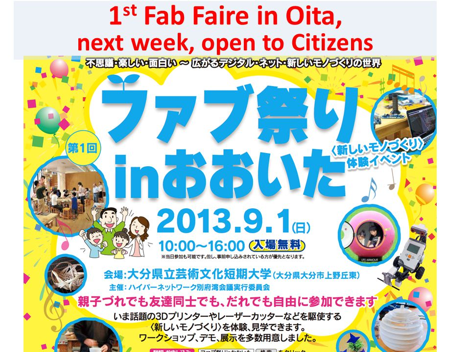 1 st Fab Faire in Oita, next week, open to Citizens