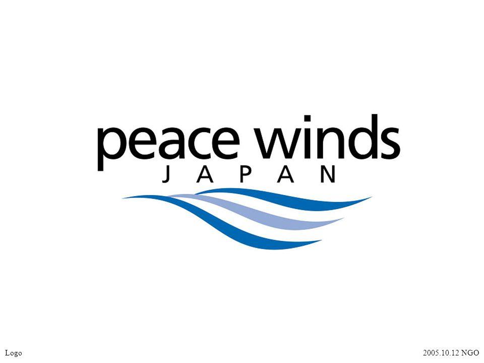Logo2005.10.12 NGO