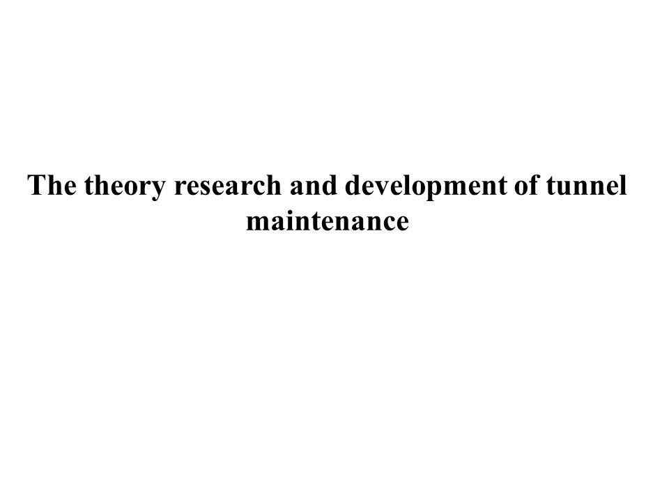The theory research and development of tunnel maintenance