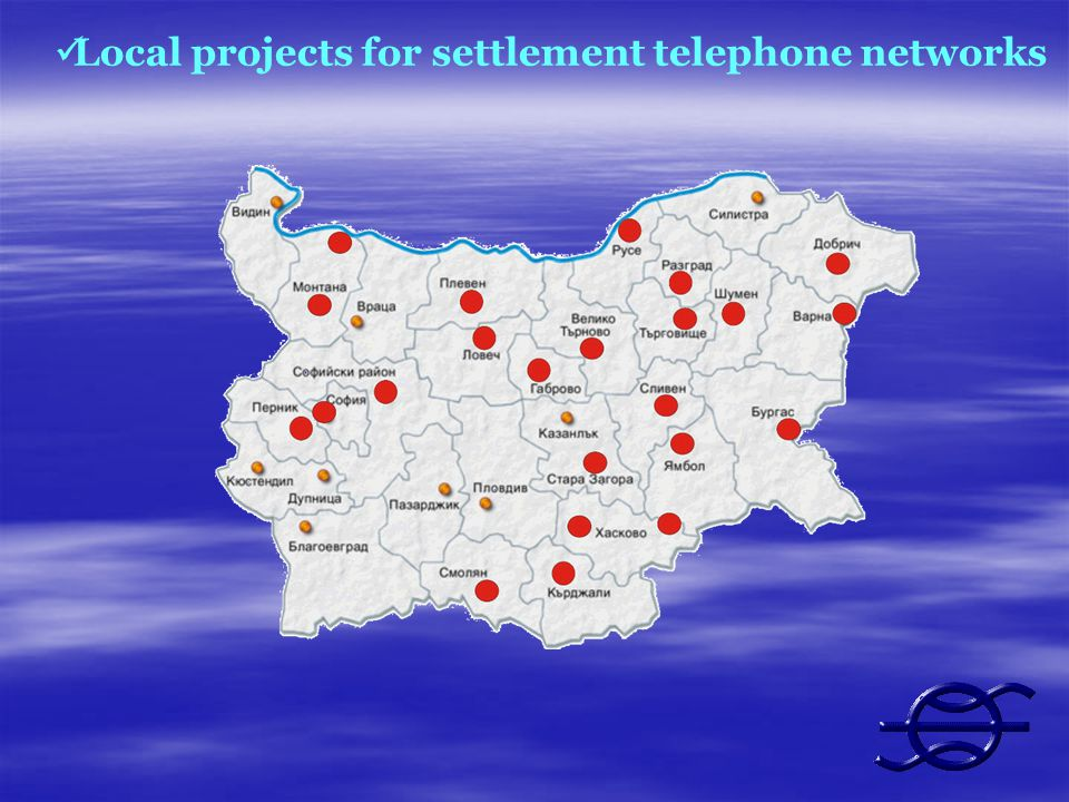 Local projects for settlement telephone networks