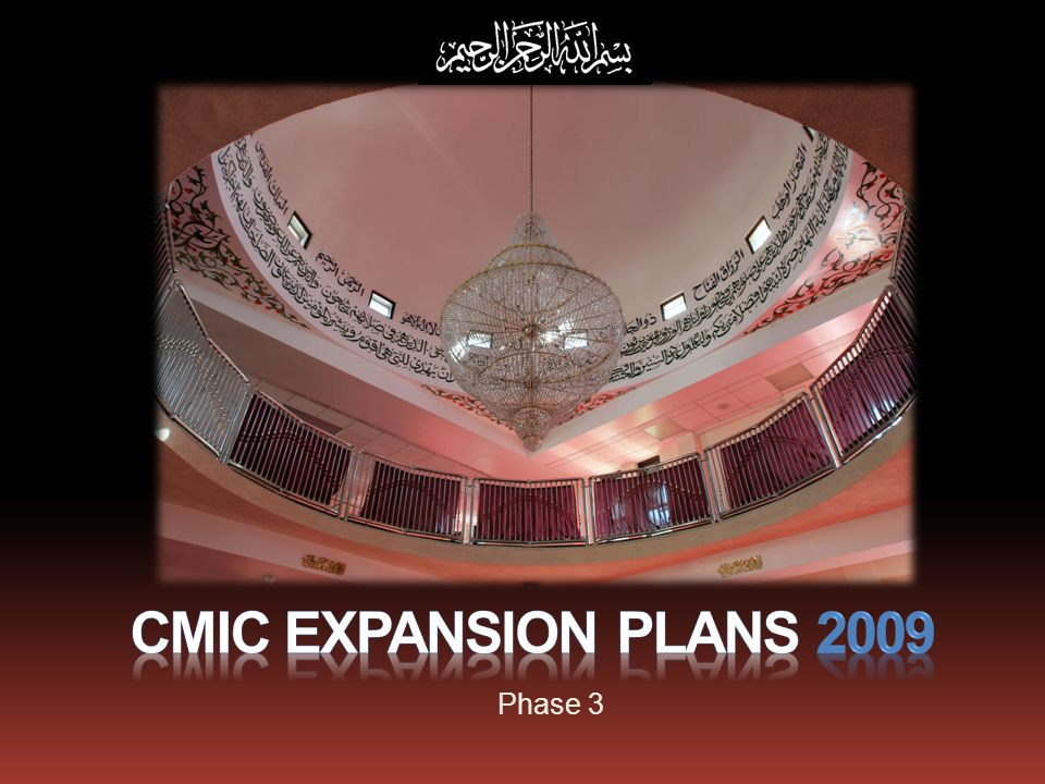 Photos of the existing building CMIC Expansion Plans – Phase 3 2009