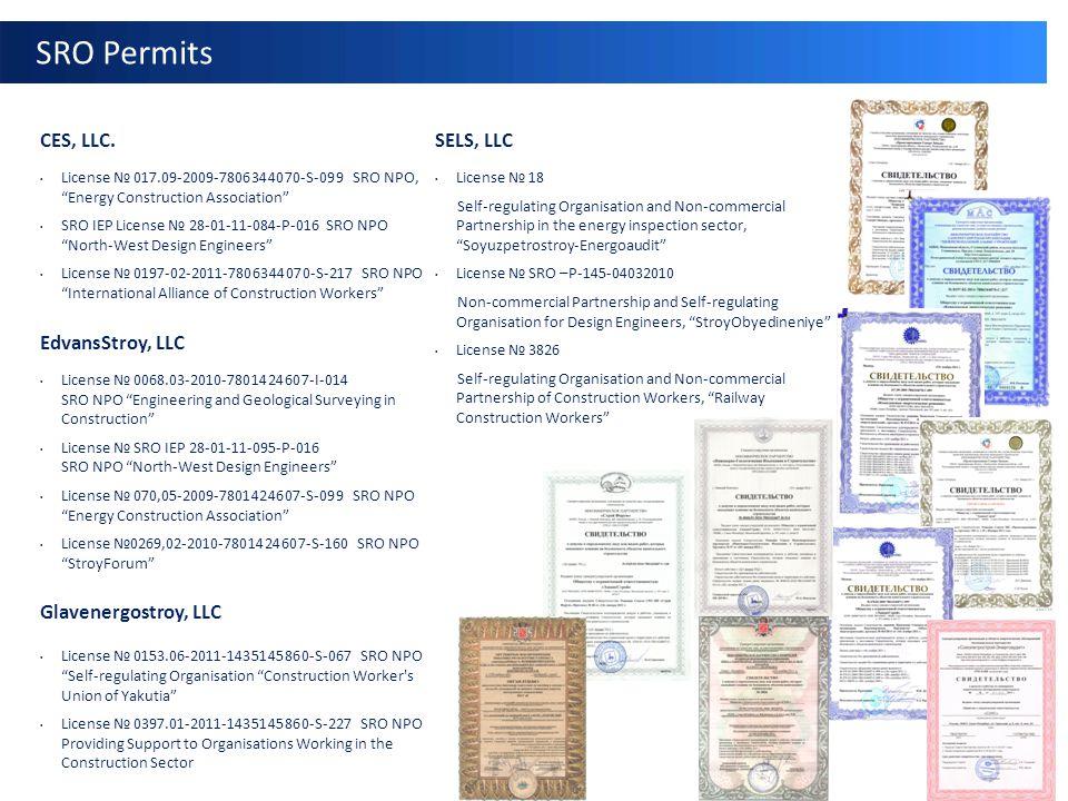 КЭР ТЕПЛОЭНЕРГЕТИКА: SRO Permits CES, LLC.