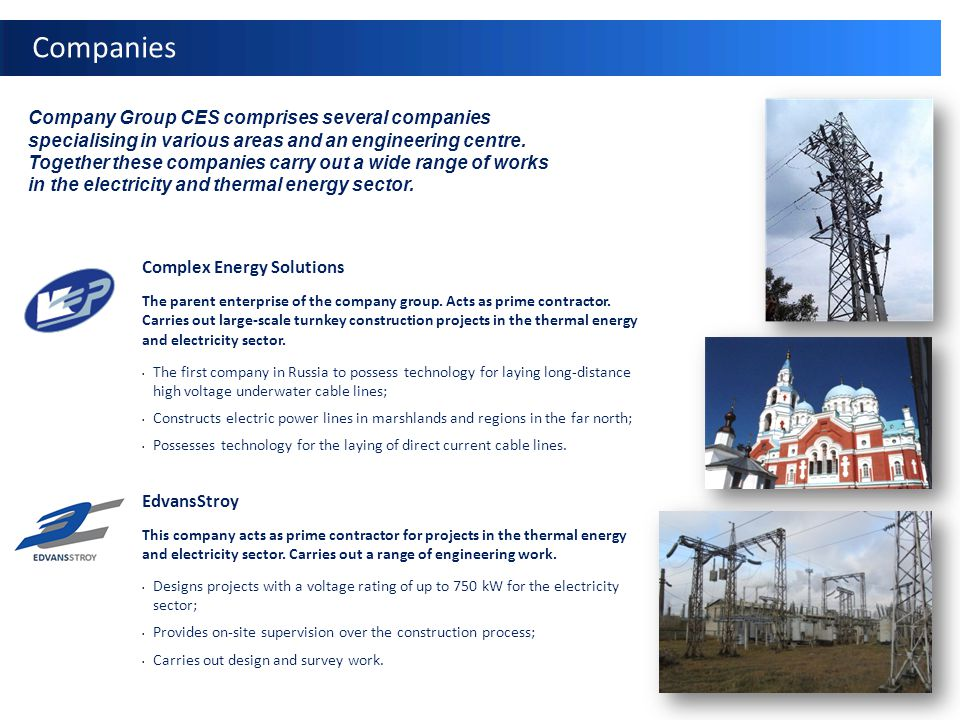 Companies Complex Energy Solutions The parent enterprise of the company group. Acts as prime contractor. Carries out large-scale turnkey construction