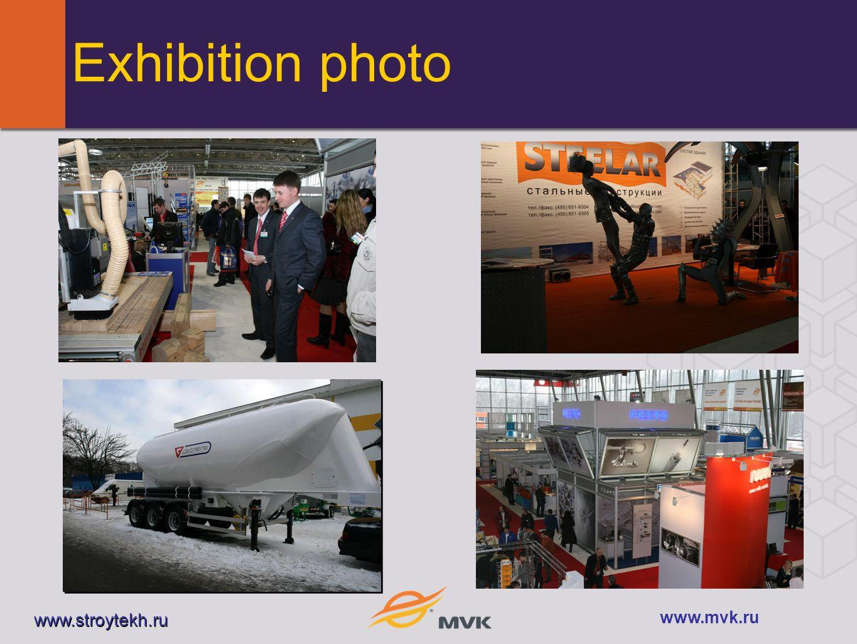 Exhibition photo www.stroytekh.ru www.mvk.ru