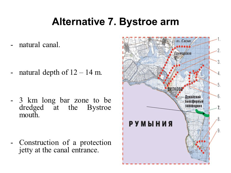 Alternative 7. Bystroe arm -natural canal. -natural depth of 12 – 14 m. -3 km long bar zone to be dredged at the Bystroe mouth. -Construction of a pro