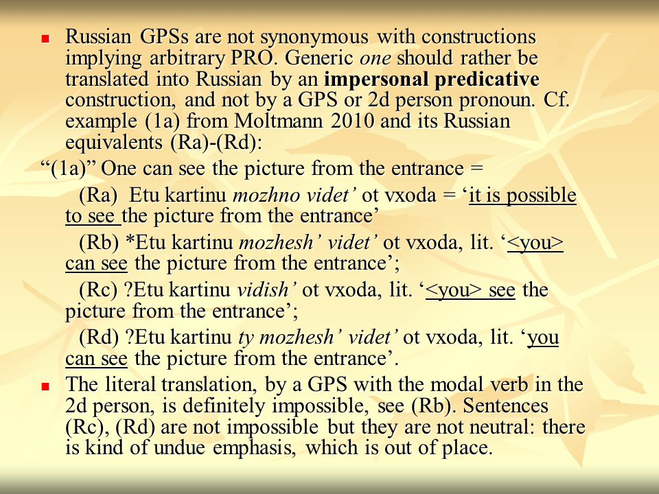 Russian GPSs are not synonymous with constructions implying arbitrary PRO.