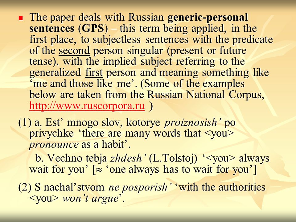 In (19) the 2d person pronoun ty with the 1st- person-generic interpretation is possible in the embedded position, but only because it is co- referent with the arbitrary PRO (= the implied 1st person generic subject) of the predicative neprijatno unpleasantin the main sentence: In (19) the 2d person pronoun ty with the 1st- person-generic interpretation is possible in the embedded position, but only because it is co- referent with the arbitrary PRO (= the implied 1st person generic subject) of the predicative neprijatno unpleasantin the main sentence: (19) Kak neprijatno videt, chto ty chto-to terjaesh v glazax ljudej ottogo, chto goloden i beden.