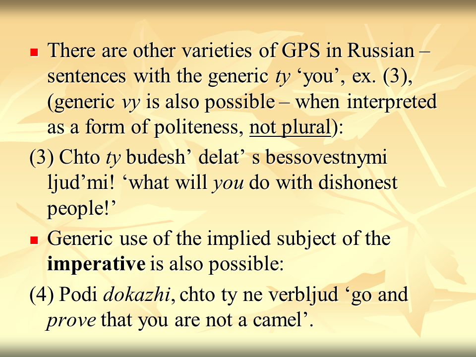 There are other varieties of GPS in Russian – sentences with the generic ty you, ex.