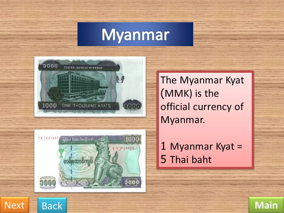 The Malaysian Ringgit (MYR) is the official currency of Malaysia. *1 Malaysian Ringgit = 10.1288474 Thai Baht The Malaysian Ringgit (MYR) is the offic