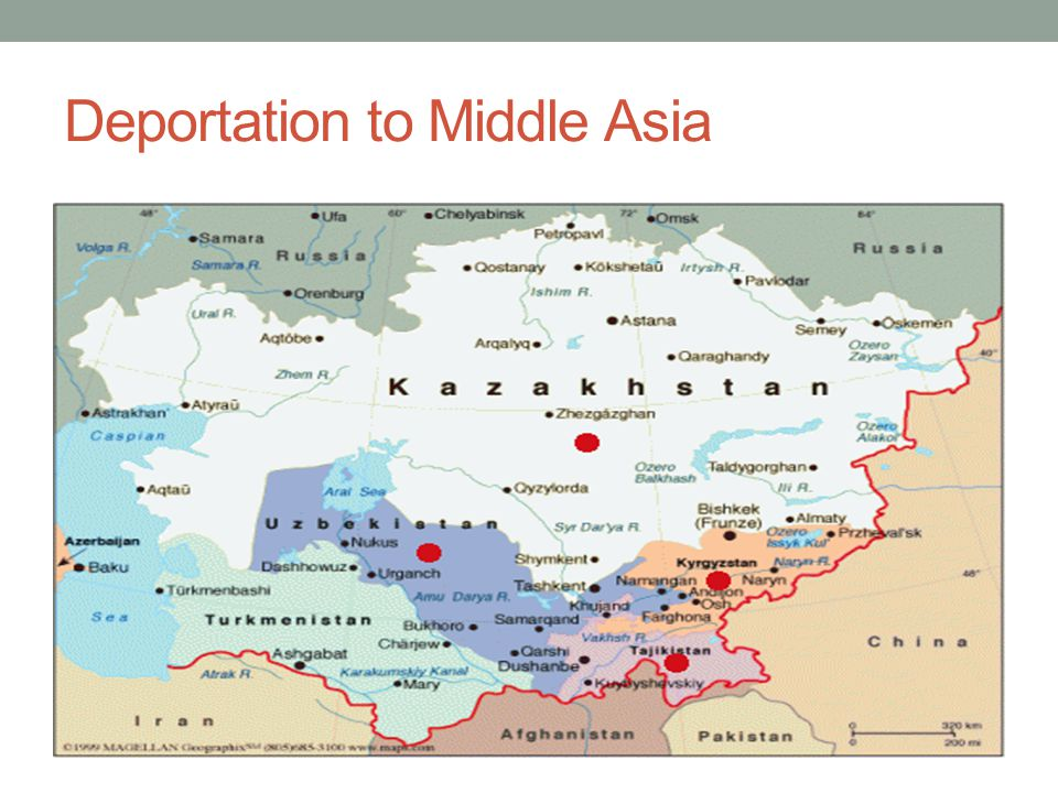 Deportation to Middle Asia