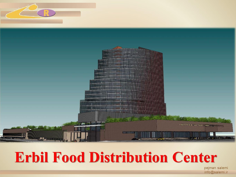 Erbil Food Distribution Center pejman salemi info@salemi.ir