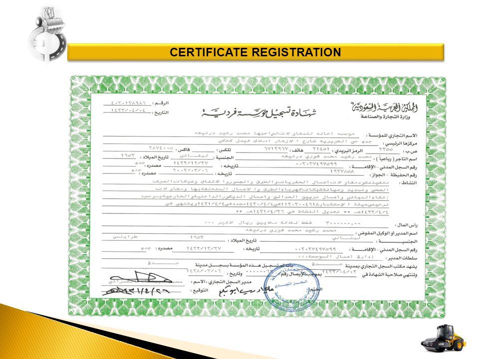 CERTIFICATE REGISTRATION