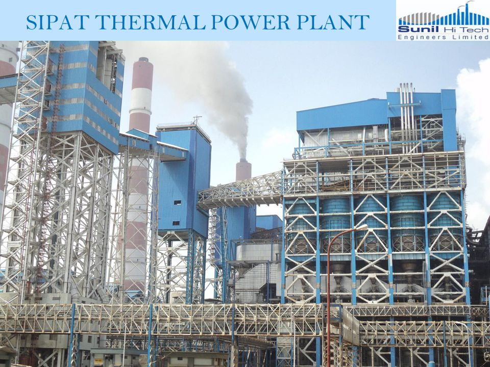 SIPAT THERMAL POWER PLANT
