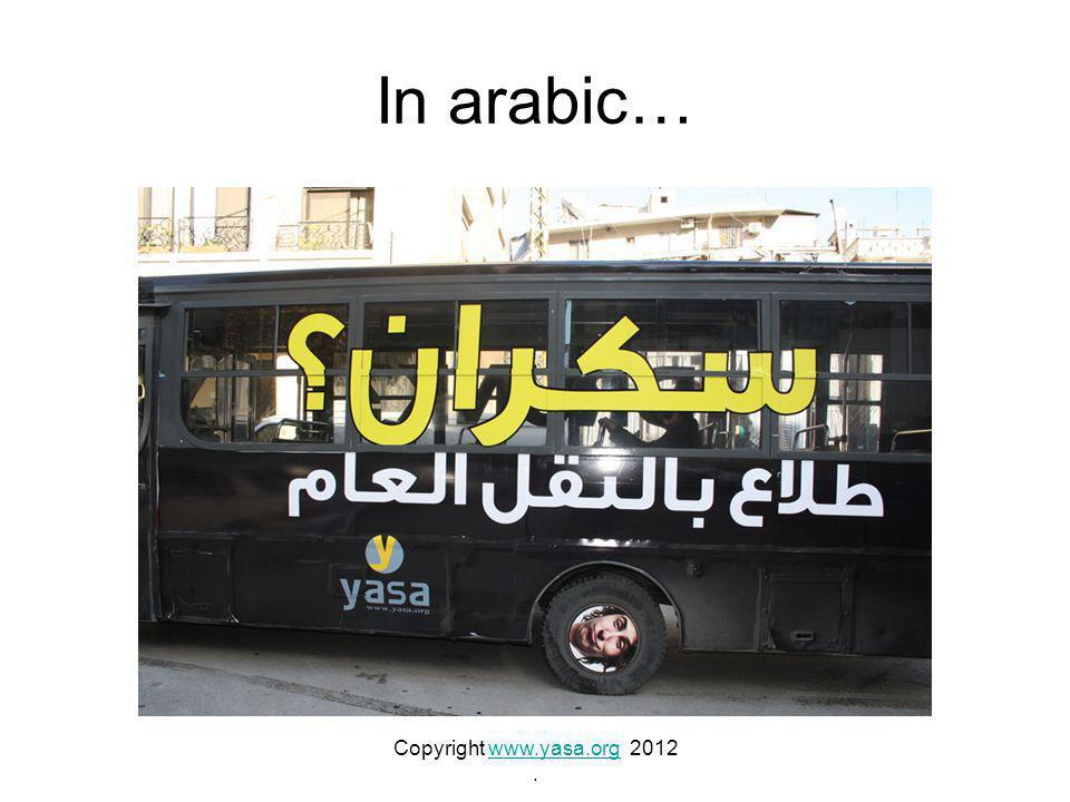 In arabic… Copyright www.yasa.org 2012www.yasa.org.