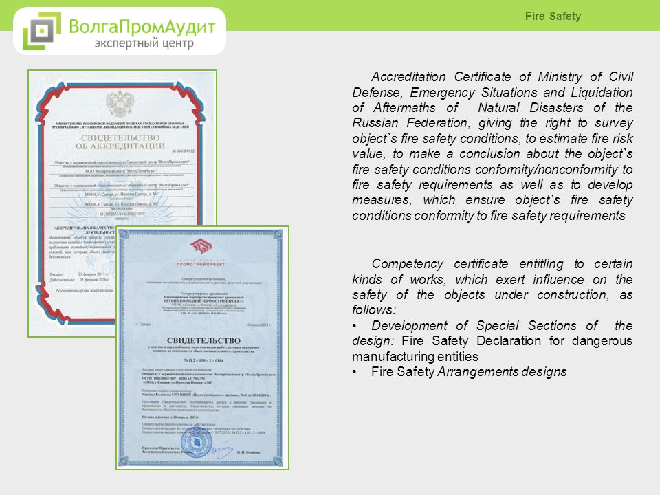 Accreditation Certificate of Ministry of Civil Defense, Emergency Situations and Liquidation of Aftermaths of Natural Disasters of the Russian Federat