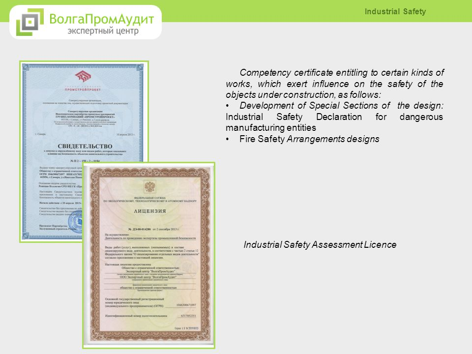 Competency certificate entitling to certain kinds of works, which exert influence on the safety of the objects under construction, as follows: Develop