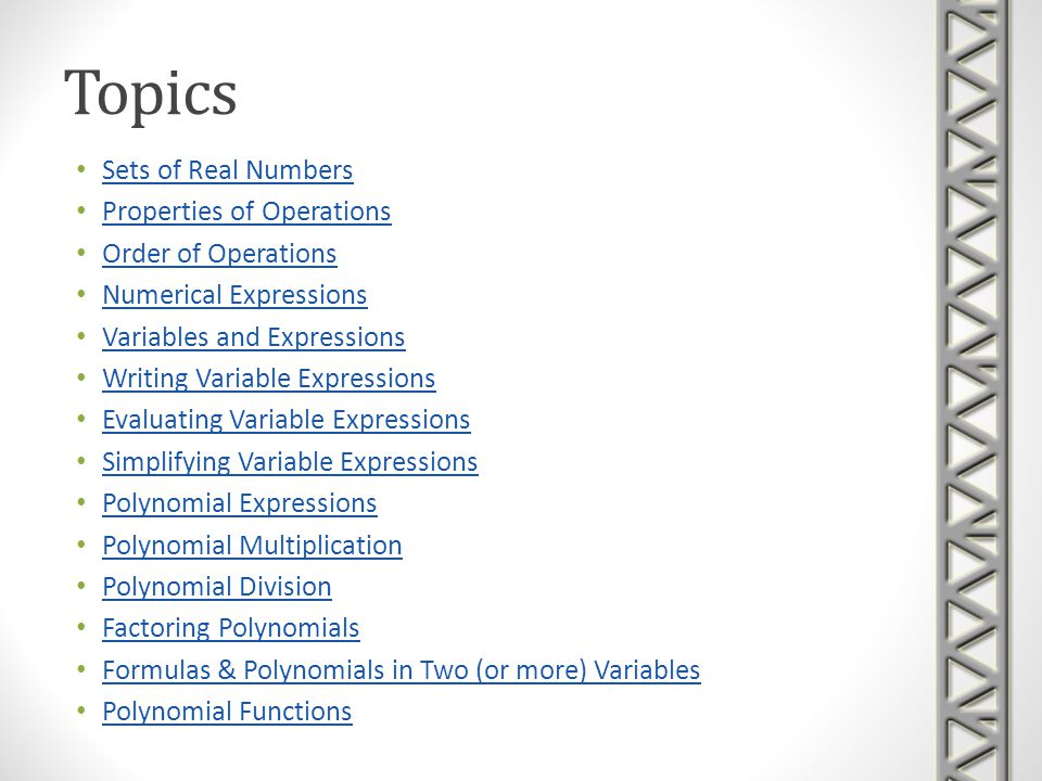 Sets of Real Numbers Description and examples of subsets of the set of real numbers, including the rational numbers and irrational numbers Subsets of the Real Numbers Recognizing Irrational and Rational Numbers Interactive Practice Problems: Recognizing Rational and Irrational Numbers Interactive Practice Problems: Recognizing Rational and Irrational Numbers Return to Topics List CONTENTS: