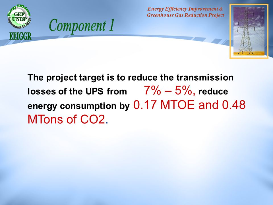 Energy Efficiency Improvement & Greenhouse Gas Reduction Project The project target is to reduce the transmission losses of the UPS from 7% – 5%, redu