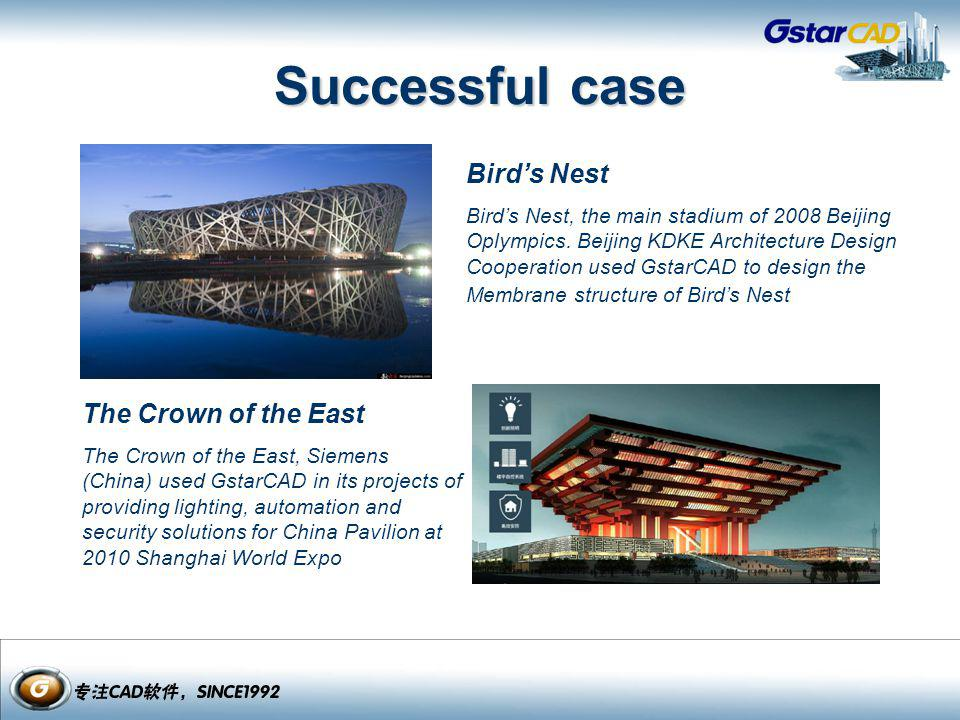 Successful case Birds Nest Birds Nest, the main stadium of 2008 Beijing Oplympics. Beijing KDKE Architecture Design Cooperation used GstarCAD to desig