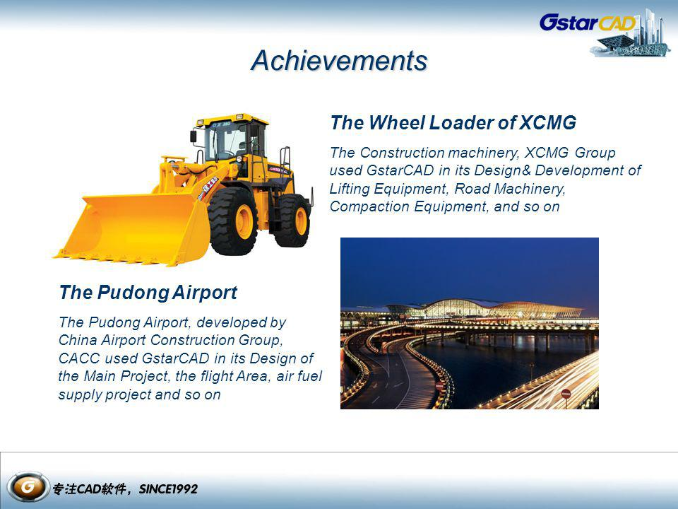 The Wheel Loader of XCMG The Construction machinery, XCMG Group used GstarCAD in its Design& Development of Lifting Equipment, Road Machinery, Compact