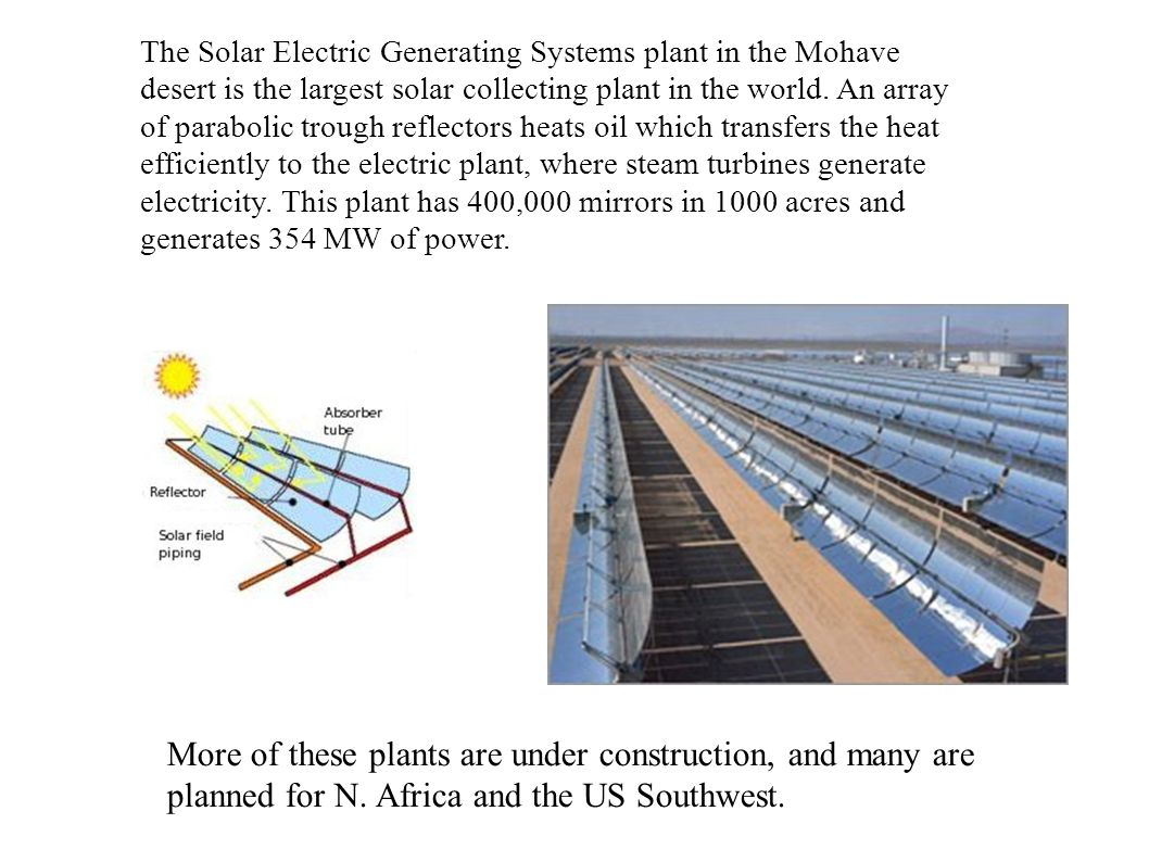 The Solar Electric Generating Systems plant in the Mohave desert is the largest solar collecting plant in the world.
