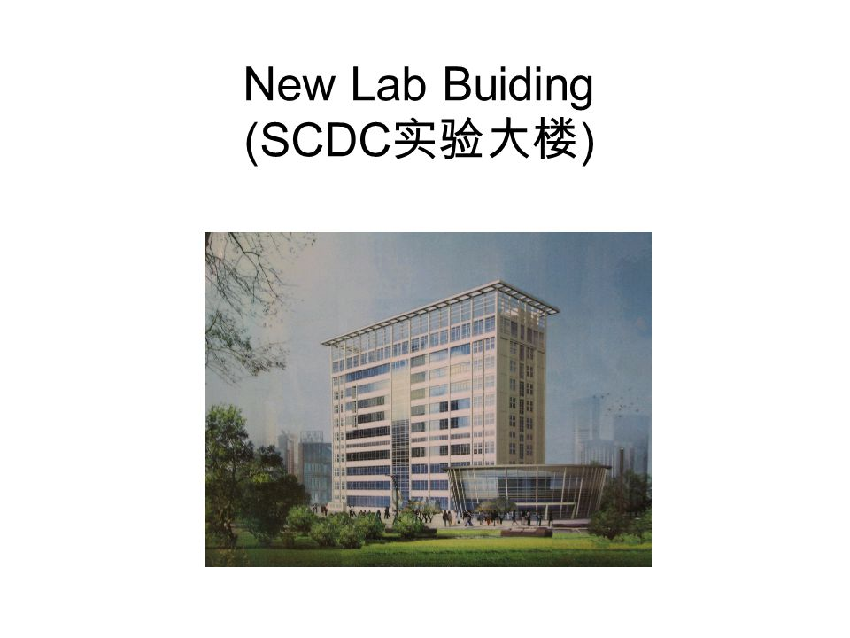 New Lab Buiding (SCDC )
