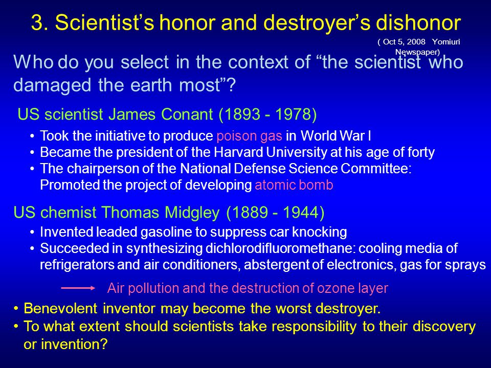 Oct 5, 2008 Yomiuri Newspaper) Who do you select in the context of the scientist who damaged the earth most? US scientist James Conant (1893 - 1978) T