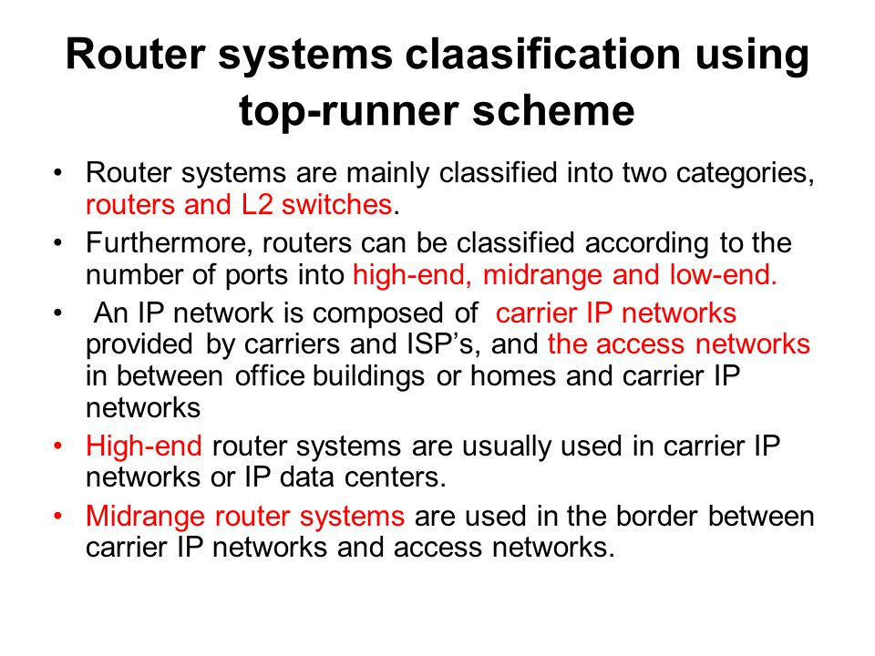 Router systems claasification using top-runner scheme Router systems are mainly classified into two categories, routers and L2 switches.
