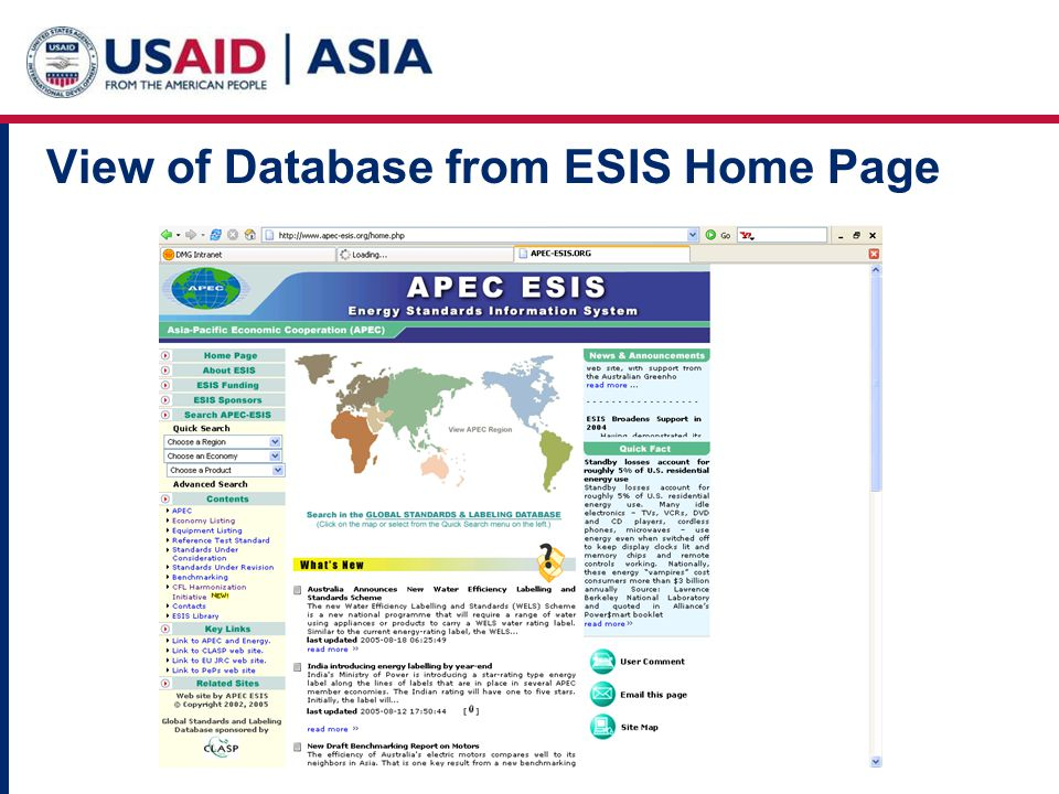 View of Database from ESIS Home Page