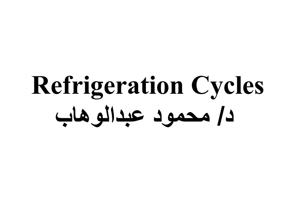 12 The following diagrams, show the flow and T-s diagram illustrates the refrigeration cycle.