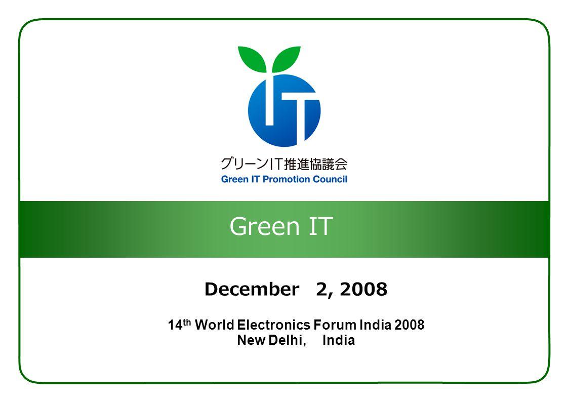 Green IT December 2, 2008 14 th World Electronics Forum India 2008 New Delhi, India