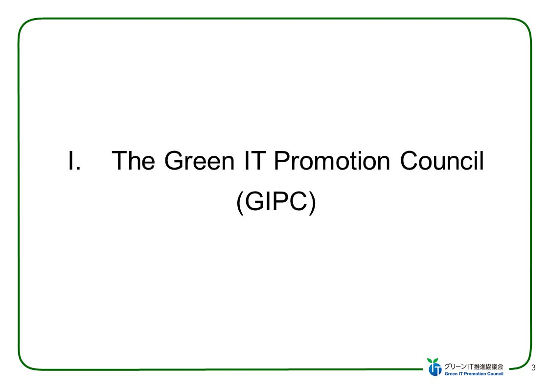 Actual result of GIPC s Activities in Asia July 10-13, 2008 2009 SINOCES Quingdao International Convention Center, China July 15-16, 2008 5th Asia Electronics Forum New World Hotel, Ho Chi Minh City, Vietnam Oct.