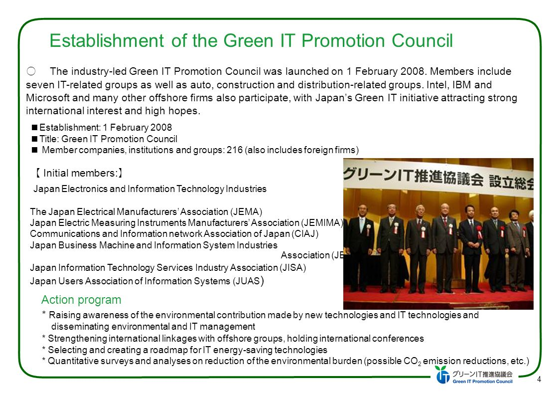 The industry-led Green IT Promotion Council was launched on 1 February 2008. Members include seven IT-related groups as well as auto, construction and