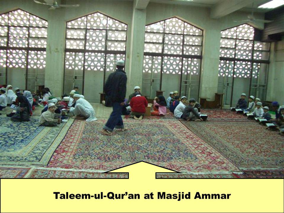 Taleem-ul-Quran at Masjid Ammar