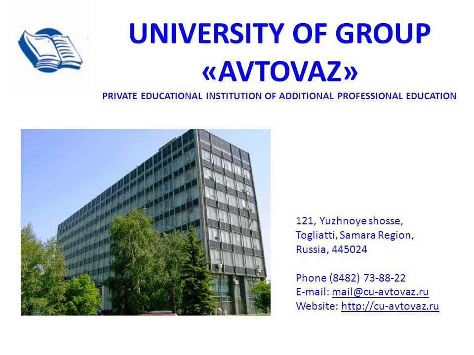 121, Yuzhnoye shosse, Togliatti, Samara Region, Russia, 445024 Phone (8482) 73-88-22 E-mail: mail@cu-avtovaz.rumail@cu-avtovaz.ru Website: http://cu-a
