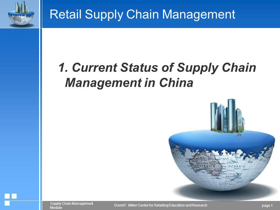 page 1 Supply Chain Management Module David F.