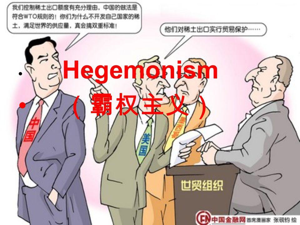 Hegemonism