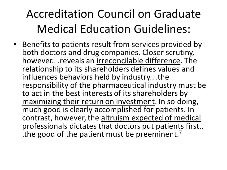 Accreditation Council on Graduate Medical Education Guidelines: Benefits to patients result from services provided by both doctors and drug companies.