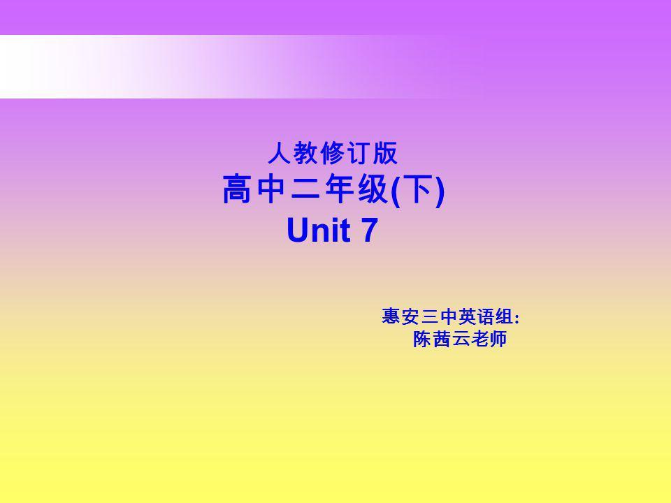 : ( ) Unit 7