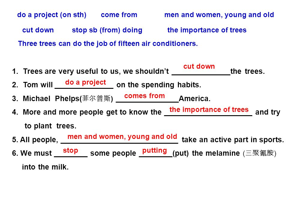 Read the passage again and try to find out the advantages of trees. Think over and find more advantages of trees 1.Trees make the streets and housing